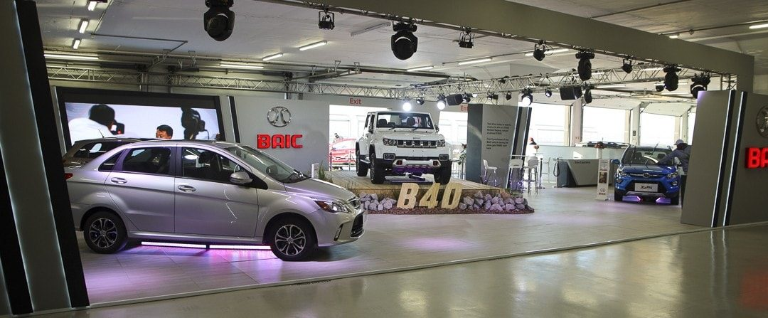 BAIC Festival of Motoring 2019 Exhibition Stand