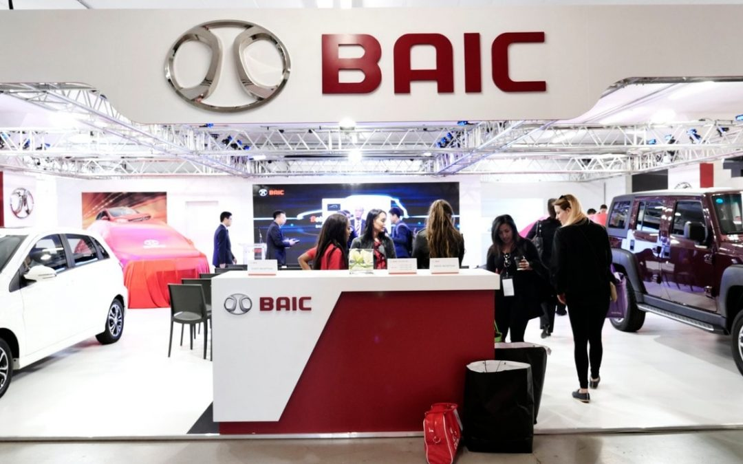 BAIC Festival of Motoring 2017 Exhibition Stand