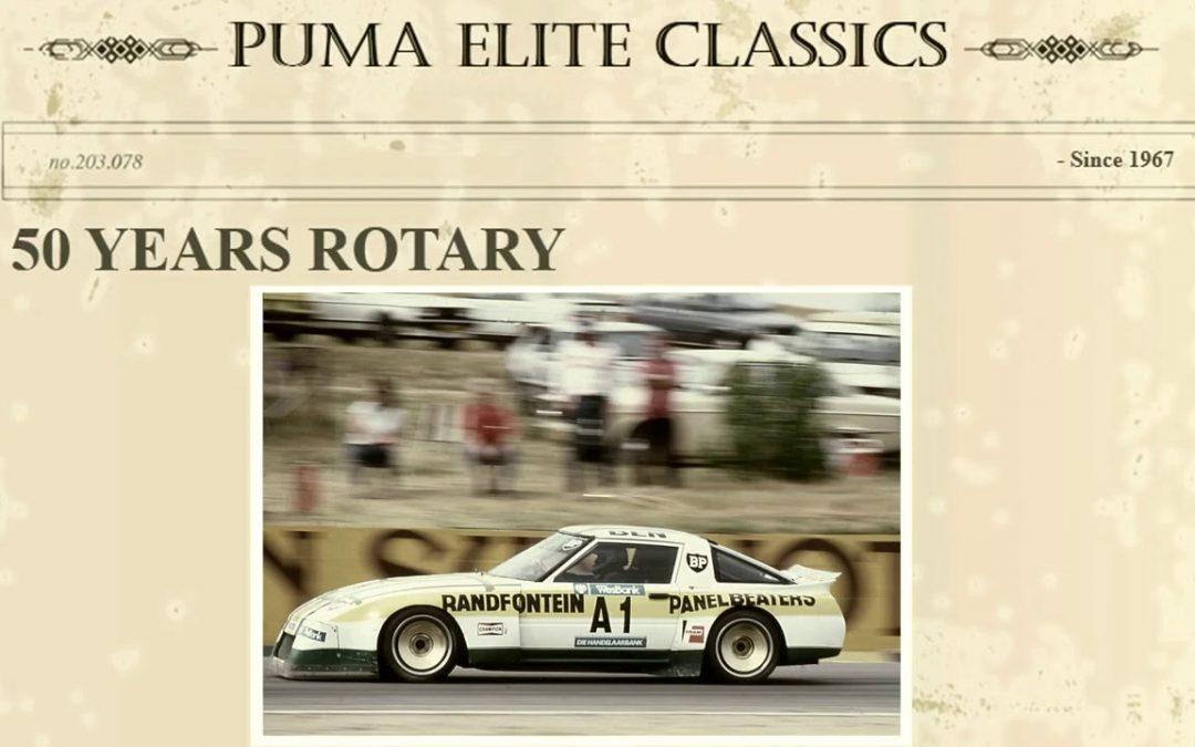 Puma Elite Classics Rotary Heritage AV
